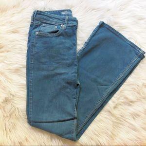 Old Navy Lightwash High Rise Rockstar Flare Jeans